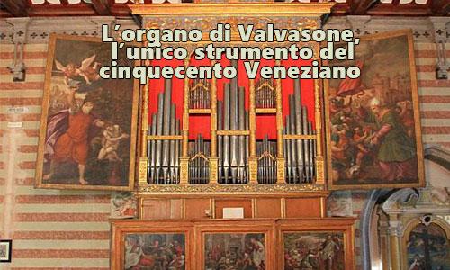 valvasone, chiesa, organo