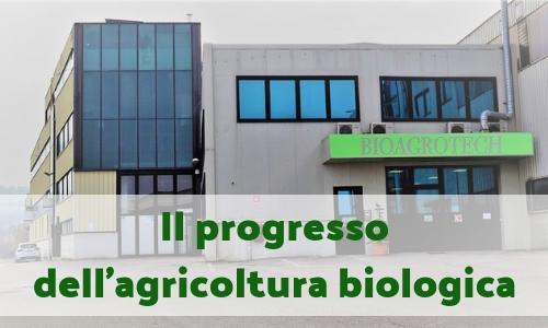 zeolite, agricoltura, sviluppo, biologico