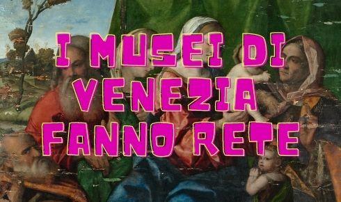 Dorsoduro Museum Mile Venezia